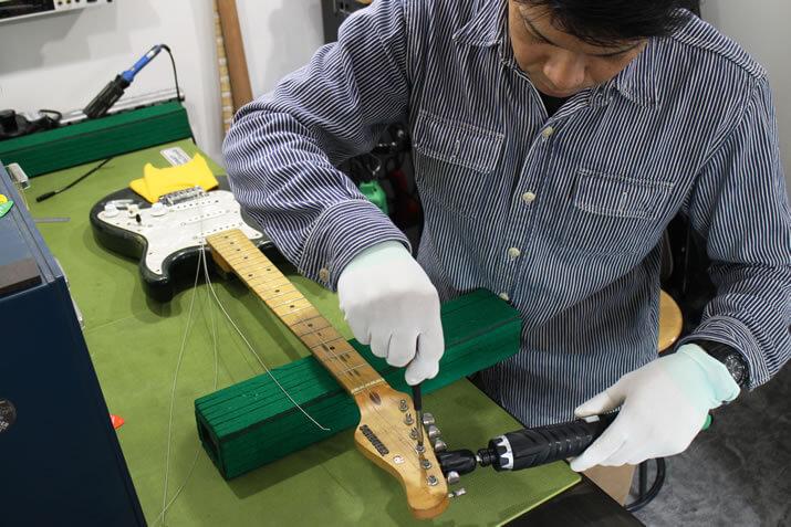 bizen-works-repair